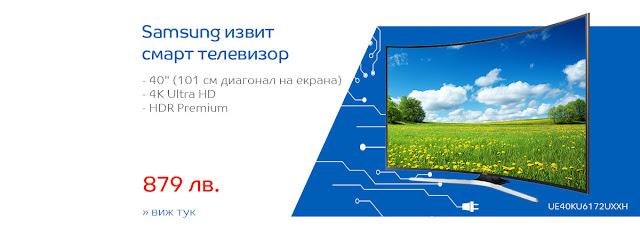 http://www.emag.bg/televizor-smart-led-samsung-40ku6172-izvit-40-101-sm-4k-ultra-hd-ue40ku6172uxxh/pd/DYQHJ3BBM/