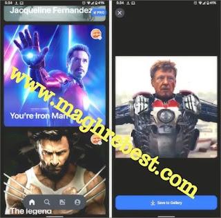 ديب فايك deepfake  في صور GIF