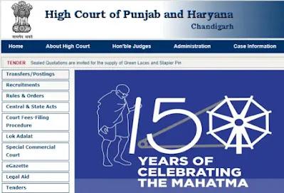 punjab high court recruitment.webp