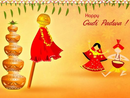 happy-gudi-padwa-hd-wallpapers,birthday-che-sms birthday-che-vadhiv-sms goddi-gilyhri-niw-gjal godi-padwa-greeting, gudi-padwa, Gudi-Padwa-2021, gudi-padwa-2021-wishes-in-marathi, gudi-padwa-2021-marathi-suvichar-lekh,