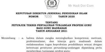 Dapatkan Juknis Penyaluran TPG Bagi Guru Madrasah