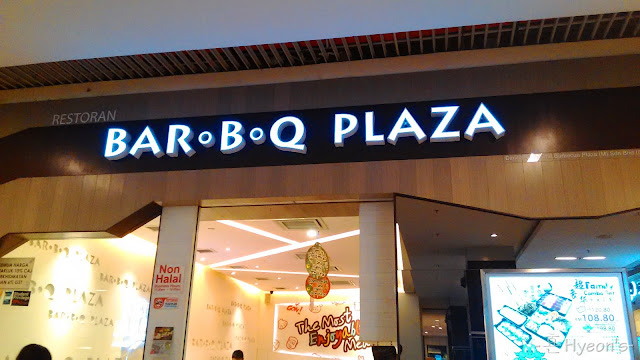bar b q plaza queensbay mall