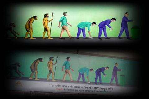 "<img src=""narendra-modi-work.jpeg""=pm narendra modi and his-hidden-face-of-hindutva"">"