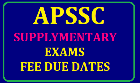 /2019/06/AP-SSC-Supplementary-Exams-Fee-Due-Dates-Schedule-2019main.bseap.org.htmlAP SSC Supplementary Exams Fee Due Dates/Schedule 2019