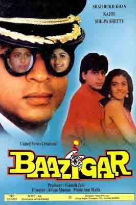 shahrukh khan movie baazigar unknown facts