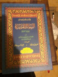 Harga Kitab Risalatul Qusairiyyah