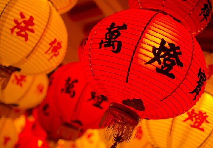 Ascendentul In Zodiacul Chinezesc