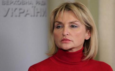 Луценко написала заяву про припинення повноважень нардепа - джерело