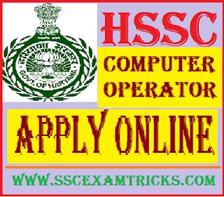 HSSC Computer Operator Vacancy