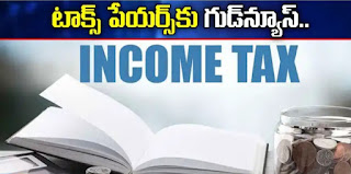 Good news for tax payers.  Once again IT Returns Deadline Extension