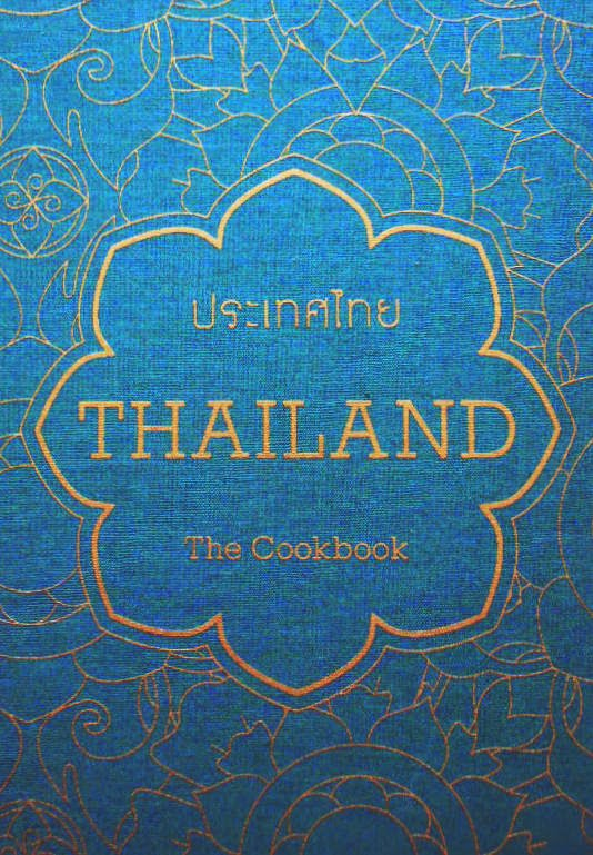 [REVIEW] JEAN-PIERRE GABRIEL: THAILAND THE COOKBOOK