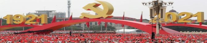 Thousands Gather In Tiananmen Square To Celebrate Centenary of Chinese Communist Party