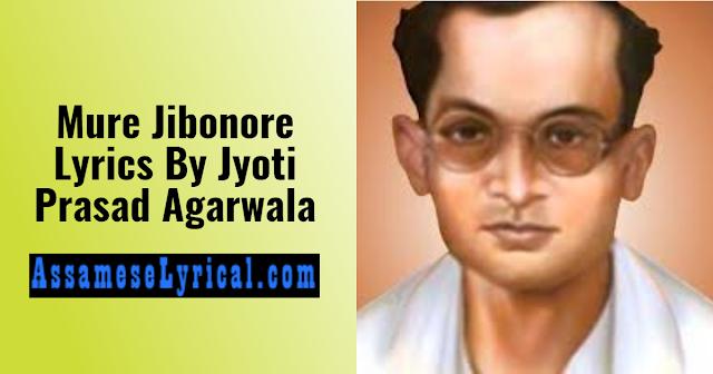 Mure Jibonore Lyrics
