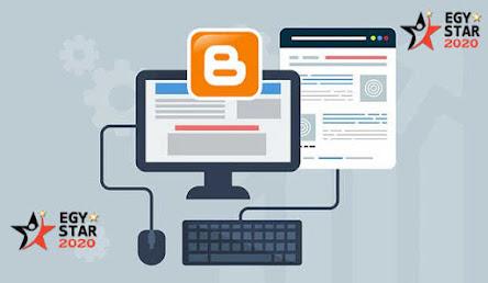 اضافة كود شريط الاخبار الى مدونة بلوجر بشكل احترافي لأى قالب - Add news bar code to Blogger