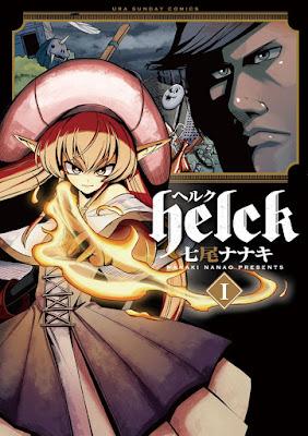 [Manga] Helck 第01巻-80話 Raw Download