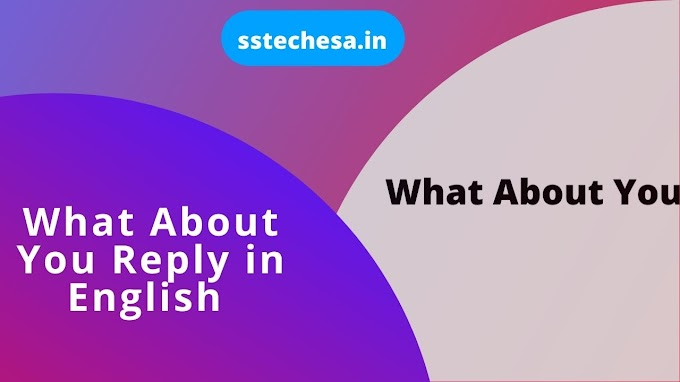 Top 12: What About You Reply in English