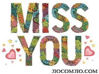 I-Miss-You-2021