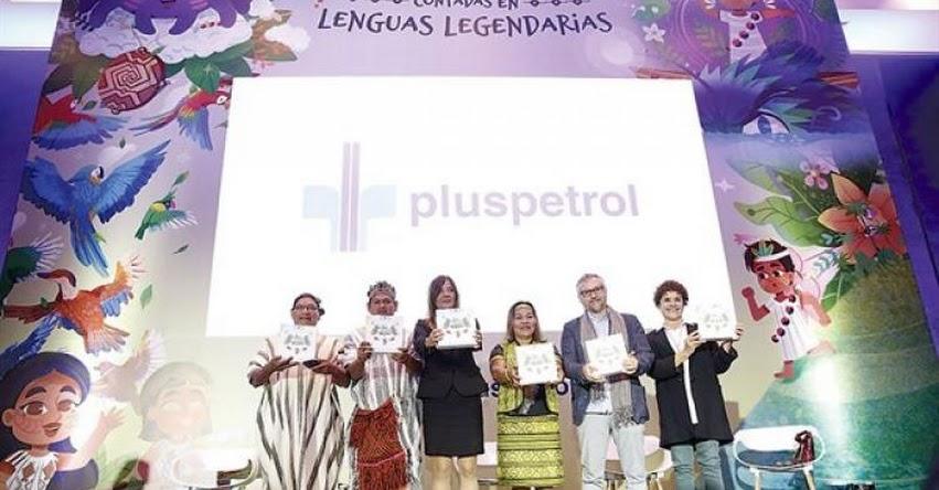 Presentan colección de cuentos infantiles amazónicos en lenguas yine, matsigenka y español.
