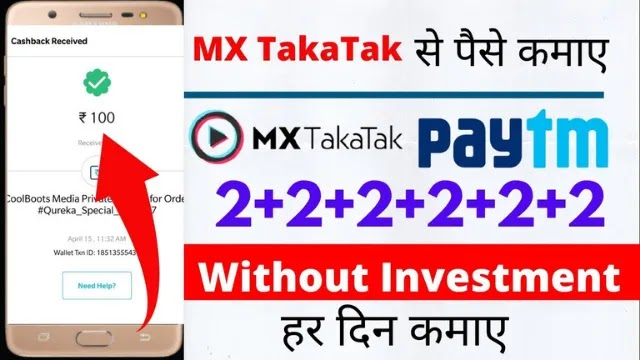 Invite Friends Earn Rs.5000 Paytm MX Takatak Refer And Earn