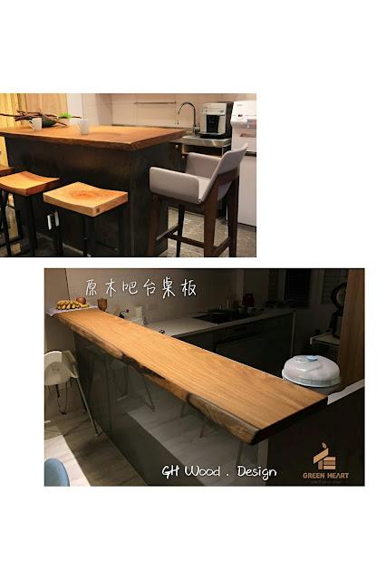 設計吧台桌或中島桌。藉此創造一個休閒、輕鬆自在的角落氛圍,讓忙碌的一天有個放鬆的時光。