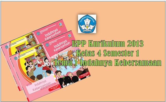 RPP Kelas 4 Kurikulum 2013  Semester 1 Tema 1 Indahnya Kebersamaan Revisi 2017