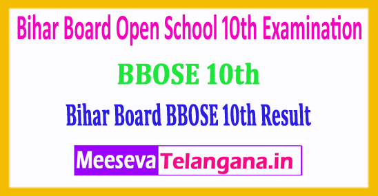 BBOSE 10th Result 2018 Bihar Board Open School 10th Examination Results 2018