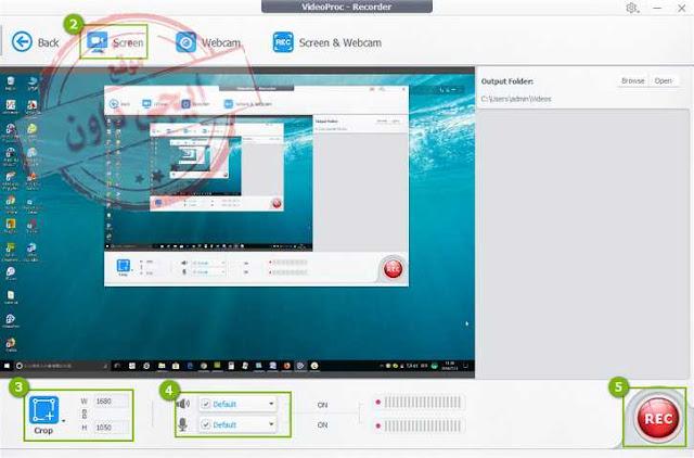 تحميل برنامج تسجيل الشاشة صوت وصورة VideoProc 2020