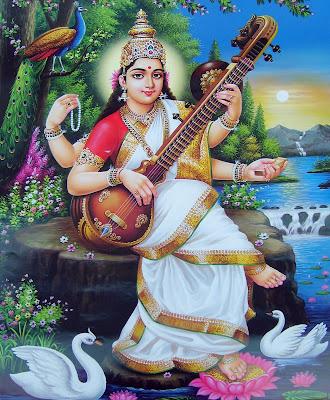 श्री सरस्वती चालीसा Saraswati Chalisa Hindi Lyrics