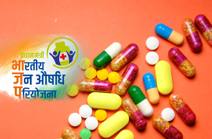 प्रधानमंत्री जन औषधि योजना की सस्ती दवायें सेहत के लिए खतरनाक