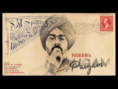 Nseeb - Paigam Lyrics
