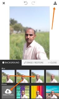 फ़ोटो के पीछे का बैकग्राउंड कैसे बदले