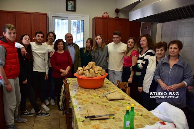 Μαθητές του 2ου Λυκείου πρόσφεραν το χαρτζιλίκι τους για το σημερινό γεύμα των αστέγων στο Ναύπλιο (βίντεο)