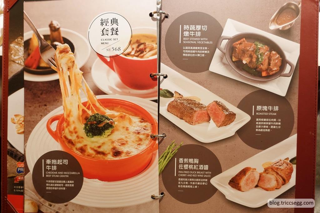 西堤牛排菜單(4).jpg