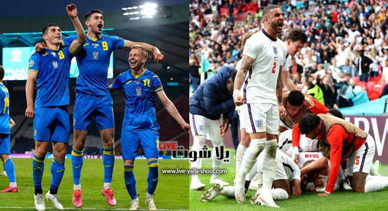 إنجلترا واوكرانيا