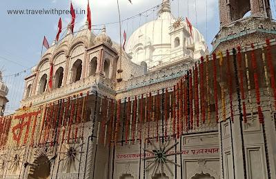 श्री जागेश्वर धाम या बांदकपुर का शिव मंदिर दमोह - Shri Jageshwar Dham or Shiva temple of Bandakpur Damoh
