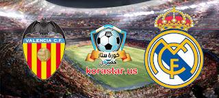نتيجة مباراة ريال مدريد وفالنسيا كورة ستار حصري الخميس 18-06-2020