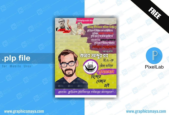 Political Election Poster Design PLP-Free PixelLab Project File Download