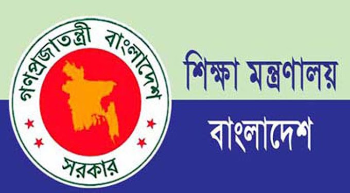 Education Academic Annual Holidays 2021 in Bangladesh