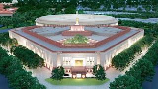दिल्ली में बनेगा नया संसद भवन