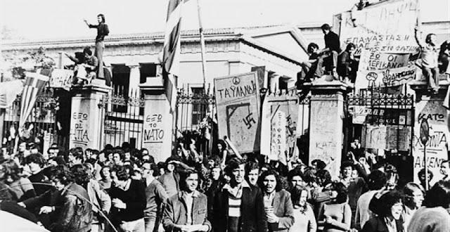 Συγκέντρωση του ΚΚΕ στο Ναύπλιο για την επέτειο της εξέγερσης του Πολυτεχνείου