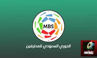 احصائيات الدوري السعودي