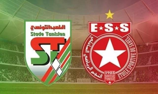 مباراة ودية بين النجم الساحلي و الملعب التونسي
