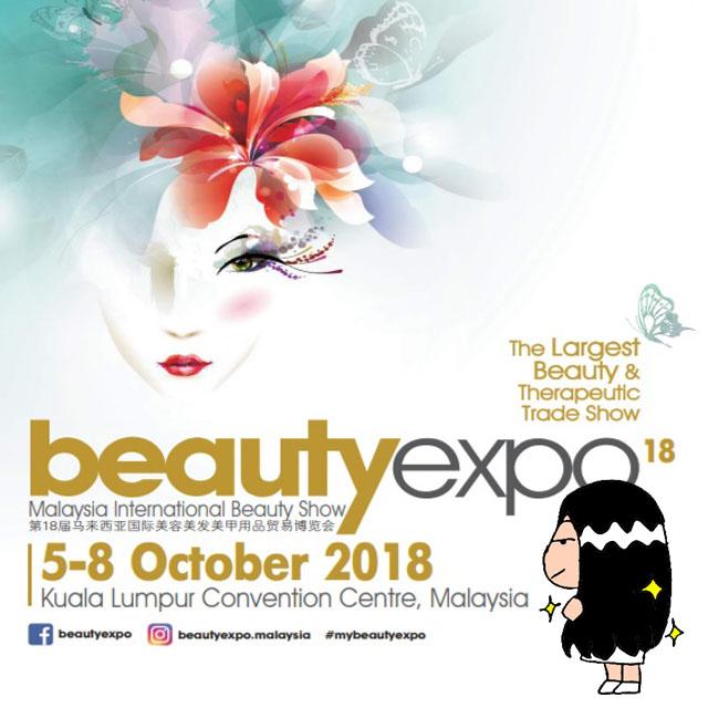 【BEAUTY】Beauty Expo Malaysia 2018 @ KLCC