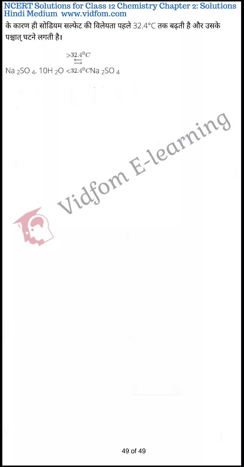 class 12 chemistry chapter 2 light hindi medium 49