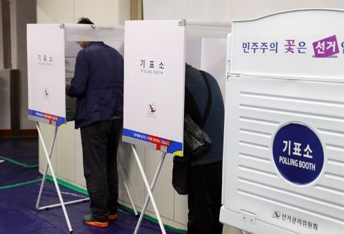 Surcoreanos eligen nuevo presidente luego de caso de corrupción