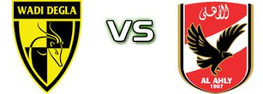 مشاهدة مباراة وادي دجلة ضد الأهلي بث مباشر 11 12 2019 الدوري