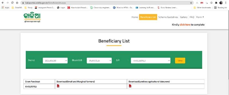 Kalia Yojana Beneficiary List 2021  Ineligibility List of Kalia Yojana Odisha