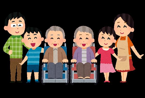 車椅子のお年寄りを中心にした家族のイラスト