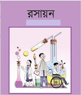 Chemistry book in bengali PDF Download