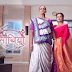 Mansi has returned back with some evil intentions In  Saath Nibhana Saathiya